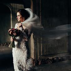 Wedding photographer Alina Starkova (starkwed). Photo of 22.12.2018