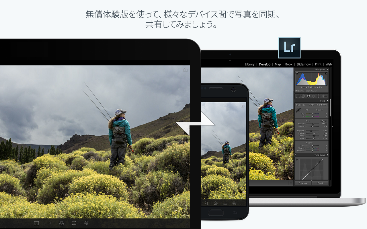 Adobe Photoshop Lightroom- スクリーンショット