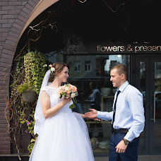 Wedding photographer Anastasiya Generalova (AnGeneralova). Photo of 28.08.2017