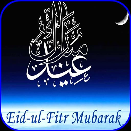 Eid ul Fitr Wallpapers 2016 Appar (APK) gratis nedladdning för Android/PC/Windows