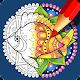 Mindful Ocean - AR Coloring App (app)