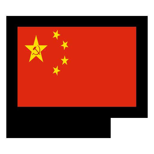 China TV Channels HD