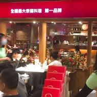 瓦城泰國料理(南港車站店)