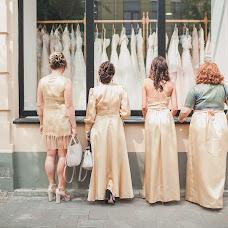 Wedding photographer Anton Nechaev (BroskevPhoto). Photo of 22.10.2018