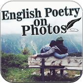 English Poetry On Photo