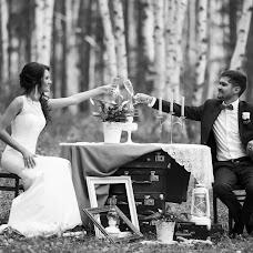 Wedding photographer Denis Postnov (Hamilion1980). Photo of 22.04.2016