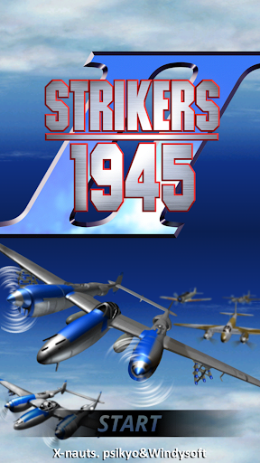 STRIKERS 1945-2 screenshot 1