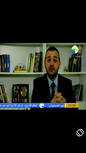 AqsaUHF - مرئية الأقصى screenshot 3