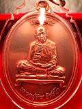 เหรียญเจริญพรมหาปราบ หลวงปู่ทิม ปี57 no.14884