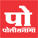 Policenama Marathi News icon