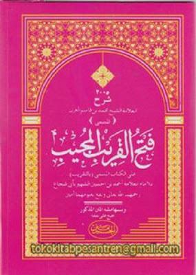 Fathul Qarib & Terjemah - screenshot