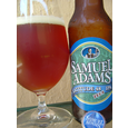 Logo of Samuel Adams Latitude 48 Deconstructed IPA Zeus