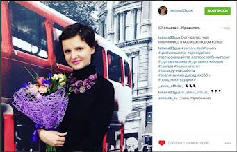 Photo: Цветоделие в Instagram