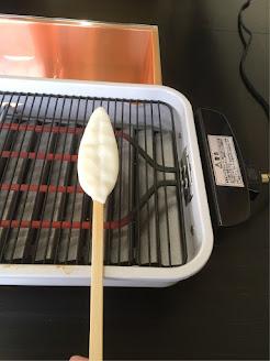 佐々直の笹かま焼き体験