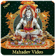 Shivay Video Status Download on Windows