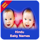 Hindu Baby Names with meanings in hindi APK