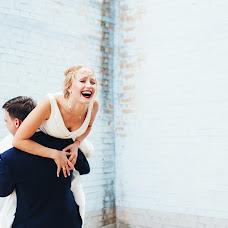 Wedding photographer Anastasiya Melnichuk (Nasto). Photo of 27.09.2017