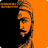 Latest Marathi Ringtones