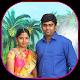 Kavitha Karthik Invitation APK