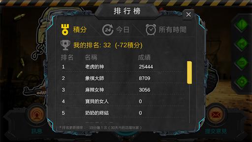陸軍棋大戰Online