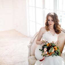 Wedding photographer Natalya Rodionova (wedsmile). Photo of 23.08.2017
