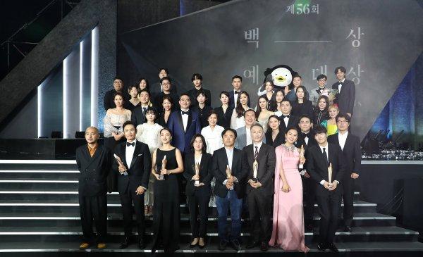 56th baeksang awards 2020 7