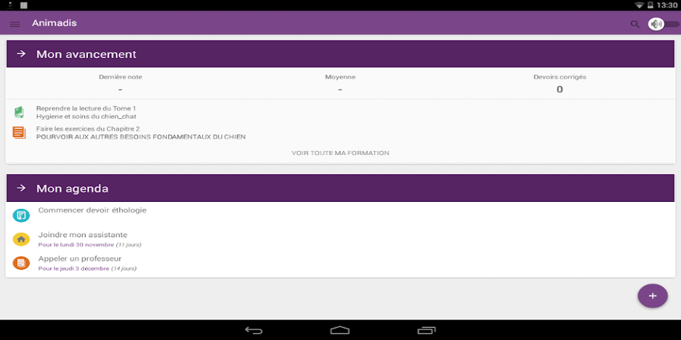 android Animadis Screenshot 4