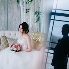 Wedding photographer Yulya Maslova (maslovayulya). Photo of 15.10.2018