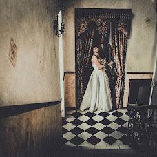 Wedding photographer Anastasiya Kushina (aisatsanA). Photo of 24.08.2013