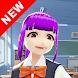 ハイスクールガールズシミュレーター2020 (School Simulator) - 新作・人気アプリ Android