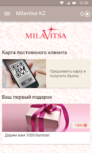 Milavitsa KZ - náhled