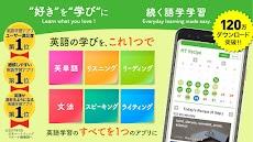 英語 学習アプリPOLYGLOTS-海外の英語ニュースで英単語・リーディング・リスニング力を鍛えようのおすすめ画像1