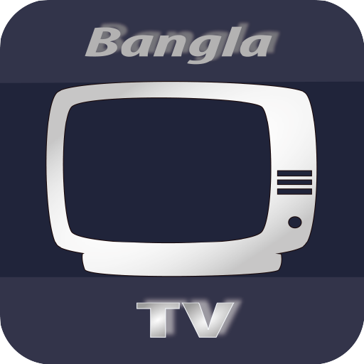 Bangla TV HD - বাংলা টিভি এইচডি