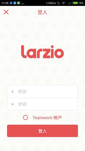 玩免費通訊APP|下載Larzio app不用錢|硬是要APP
