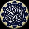 Quran Memorization Tips icon