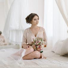 Esküvői fotós Anna Dobrovolskaya (LightAndAir). Készítés ideje: 22.11.2017