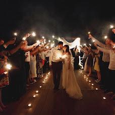 Wedding photographer Dmitriy Pustovalov (PustovalovDima). Photo of 18.06.2018