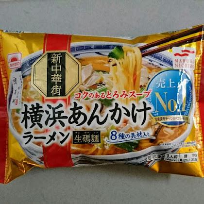 横浜あんかけラーメン