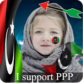 PPP Photo Frame– PPP Photo Editor