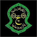 Kumpulan Maulid Ratib Hizib Wirid Doa Sholawat icon