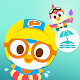 Pororo's Summer Vacation Download for PC Windows 10/8/7