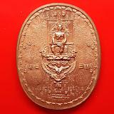 เหรียญมหายันต์ สมเด็จพระเจ้าตากสิน รุ่น ไพรีพินาศ อริราชศัตรูพ่าย  พร้อมกล่องเดิม