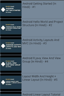 recyclerview android tutorial in hindi