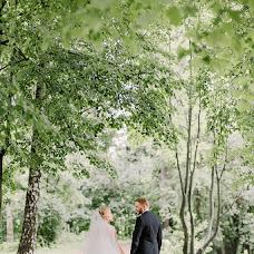 Wedding photographer Kseniya Lopyreva (kslopyreva). Photo of 10.08.2017