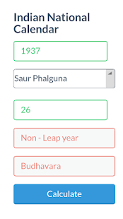 Indian National Calendar- screenshot thumbnail
