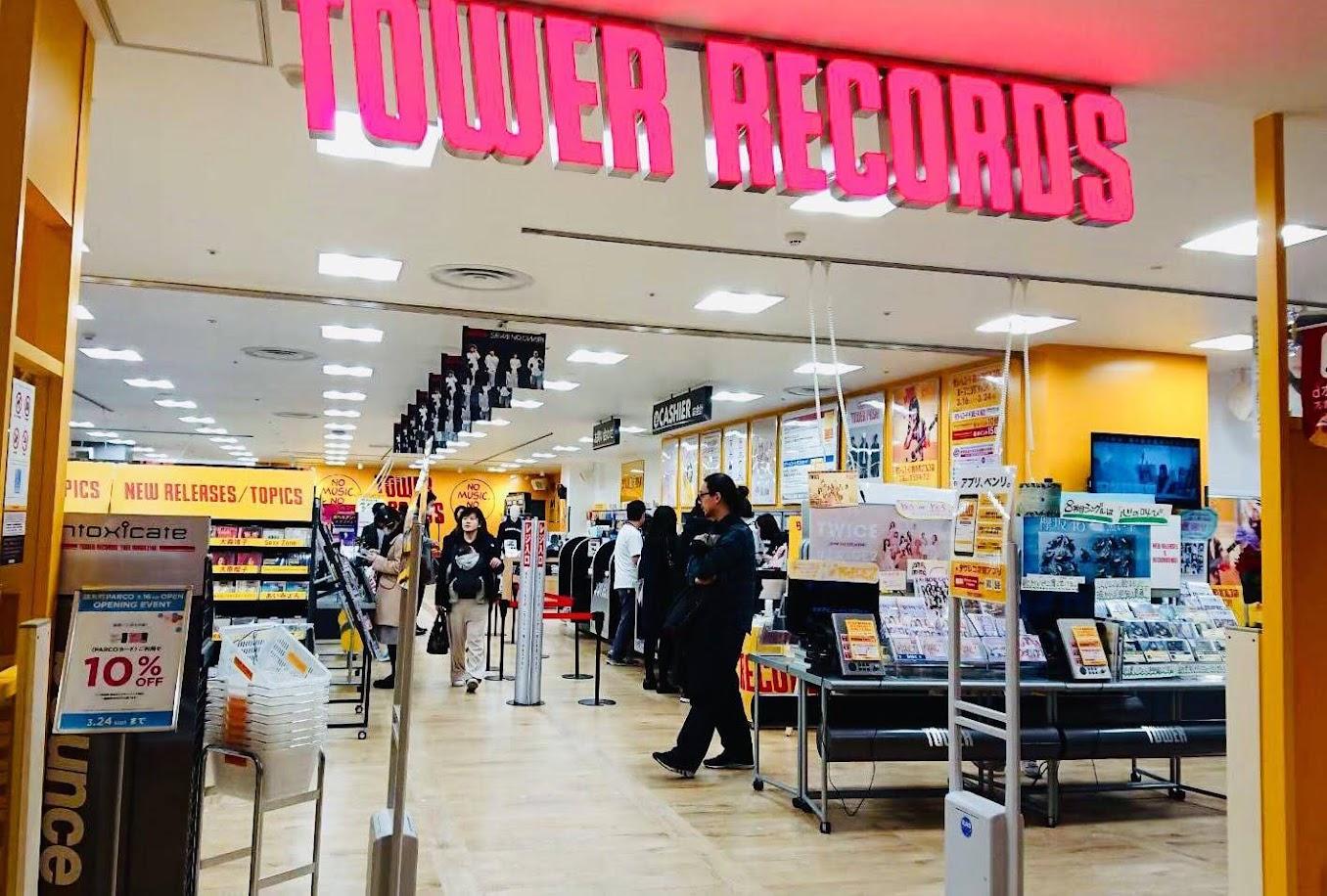 [迷迷音樂] 令和元年 TOWER RECORDS 銷售排行出爐