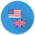 Kamus Inggeris - Melayu apk