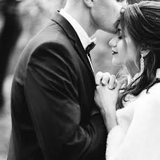 Wedding photographer Vitaliy Rimdeyka (VintDem). Photo of 21.06.2018