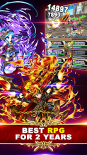 %name Brave Frontier v1.5.2 Mega Mod APK [EU Version]