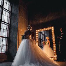 Wedding photographer Evgeniy Maliev (Maliev). Photo of 02.07.2015